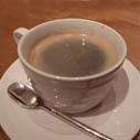 kava cerna nahled
